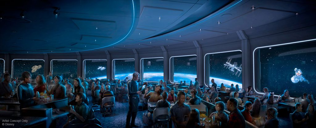 Space 220 Opening Date Announced!